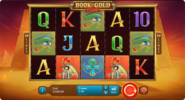 book of gold играть бесплатно