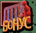 бонус игрового автомата онлайн