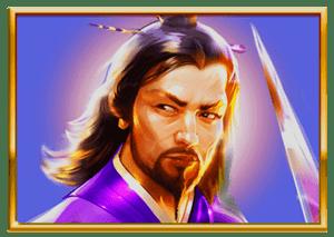 азитский мужчина из игры сакура