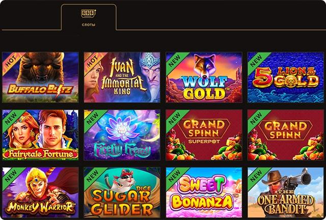 онлайн слоты казино фортуна